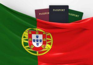 דרכון פורטוגלי - שלבים בוצאת דרכון פורטוגלי